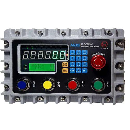 AS-EXP2500M(누적용)