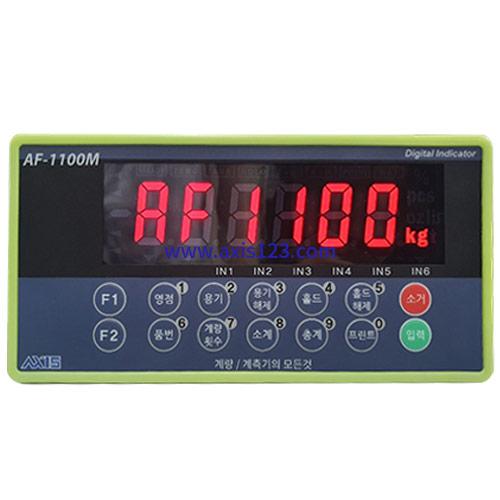 AF-1100M